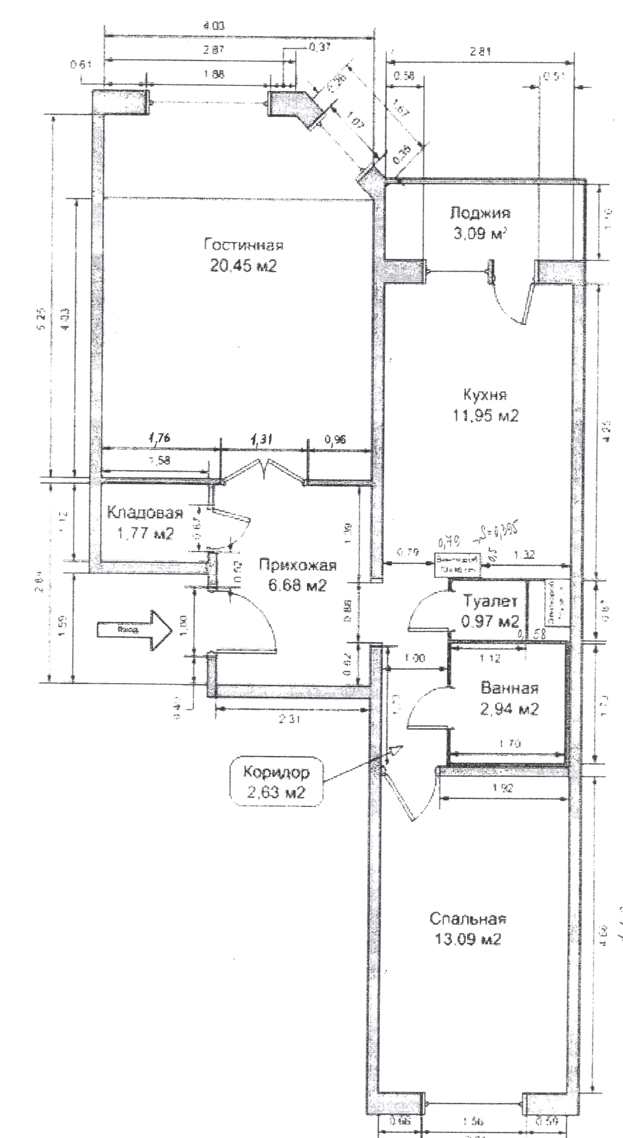 План двушки дома савицкого 20 (20 корпус 1).